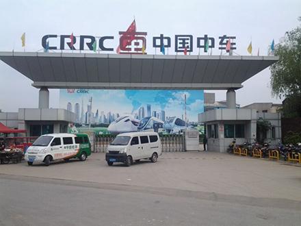 中国南车空气治理